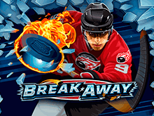 Играть Break Away онлайн